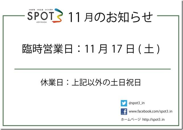 info_201211