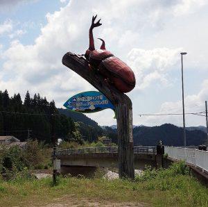 kabuto-mushi