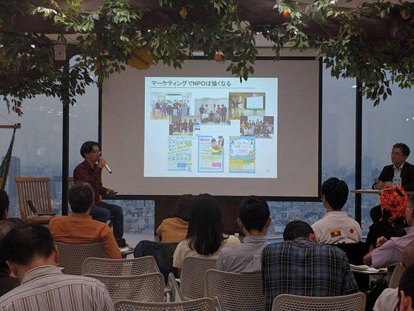 NPOマーケティング担当者による事例発表:NPOマーケティングプログラム成果報告