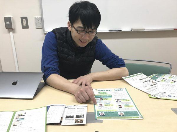 高田馬場創業支援センター担当者の田中さん