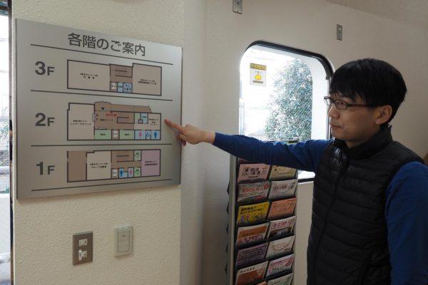 高田馬場創業支援センターの見取り図。消費生活センターと同居