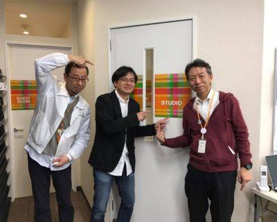 左:佐藤局長、真ん中:山田、右:稲葉社長