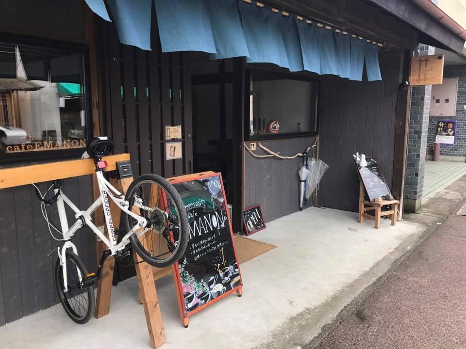 福島県白河市のコミュニティ・カフェ EMANON