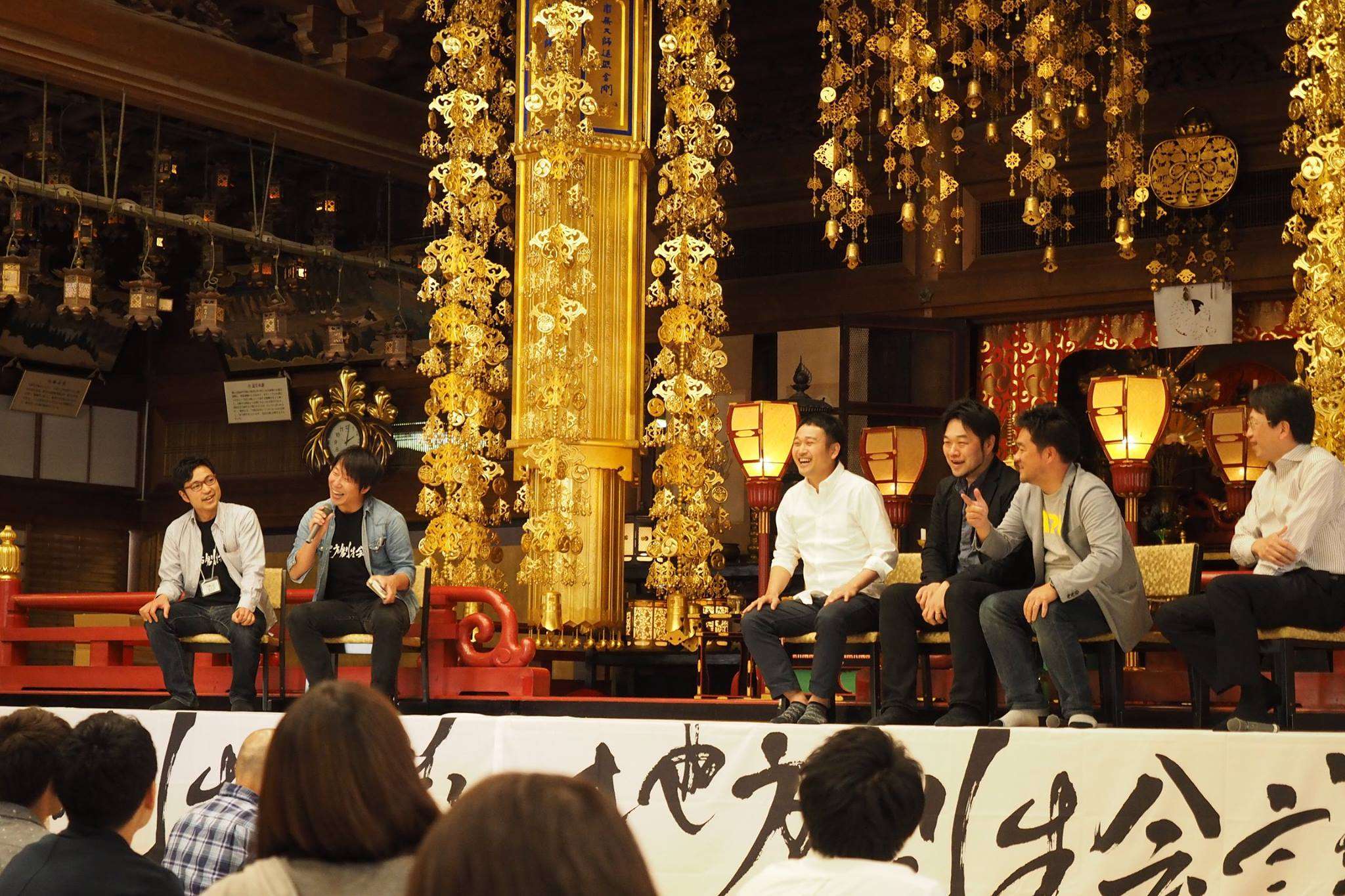 高野山大師協会を会場に行われた「地方創生会議」