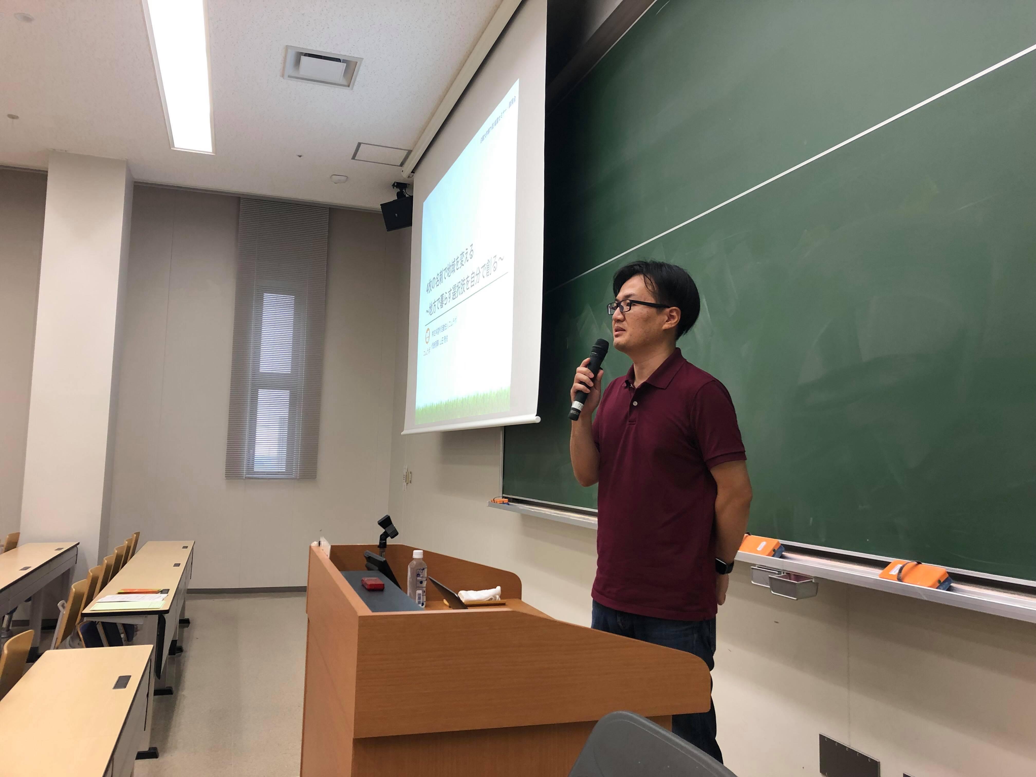 白鴎大学で「地方と複業」をテーマに講演しました。