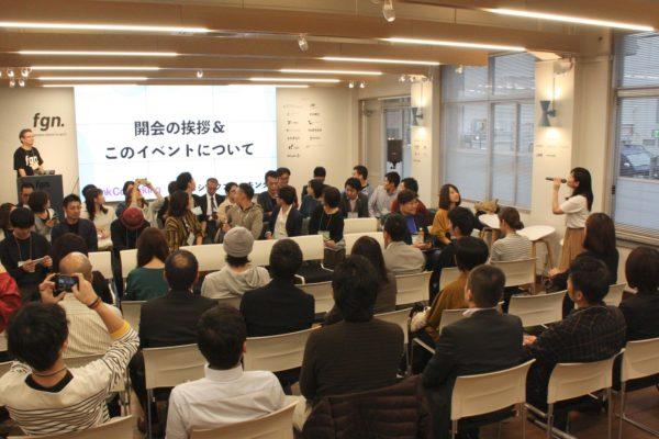 Think Coworking vol.1開会の様子。最初は運営者40人と参加者40人が向かい合って座るという不思議なレイアウト(写真提供:Fukuoka Growth Next事務局)