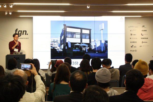 運営者本人による、25ヵ所のコワーキングスペース紹介(写真提供:Fukuoka Growth Next事務局)