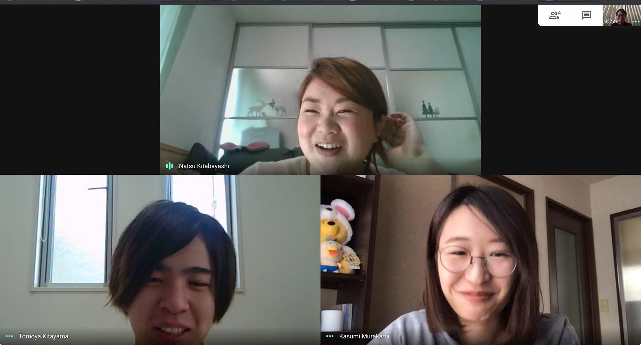 Google Hangouts Meetでオンラインミーティング